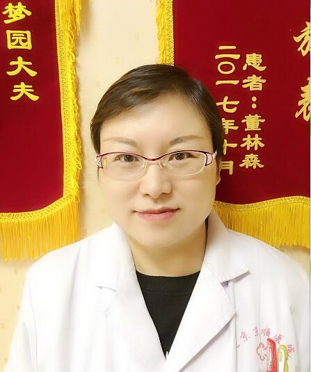 丁梦园医师