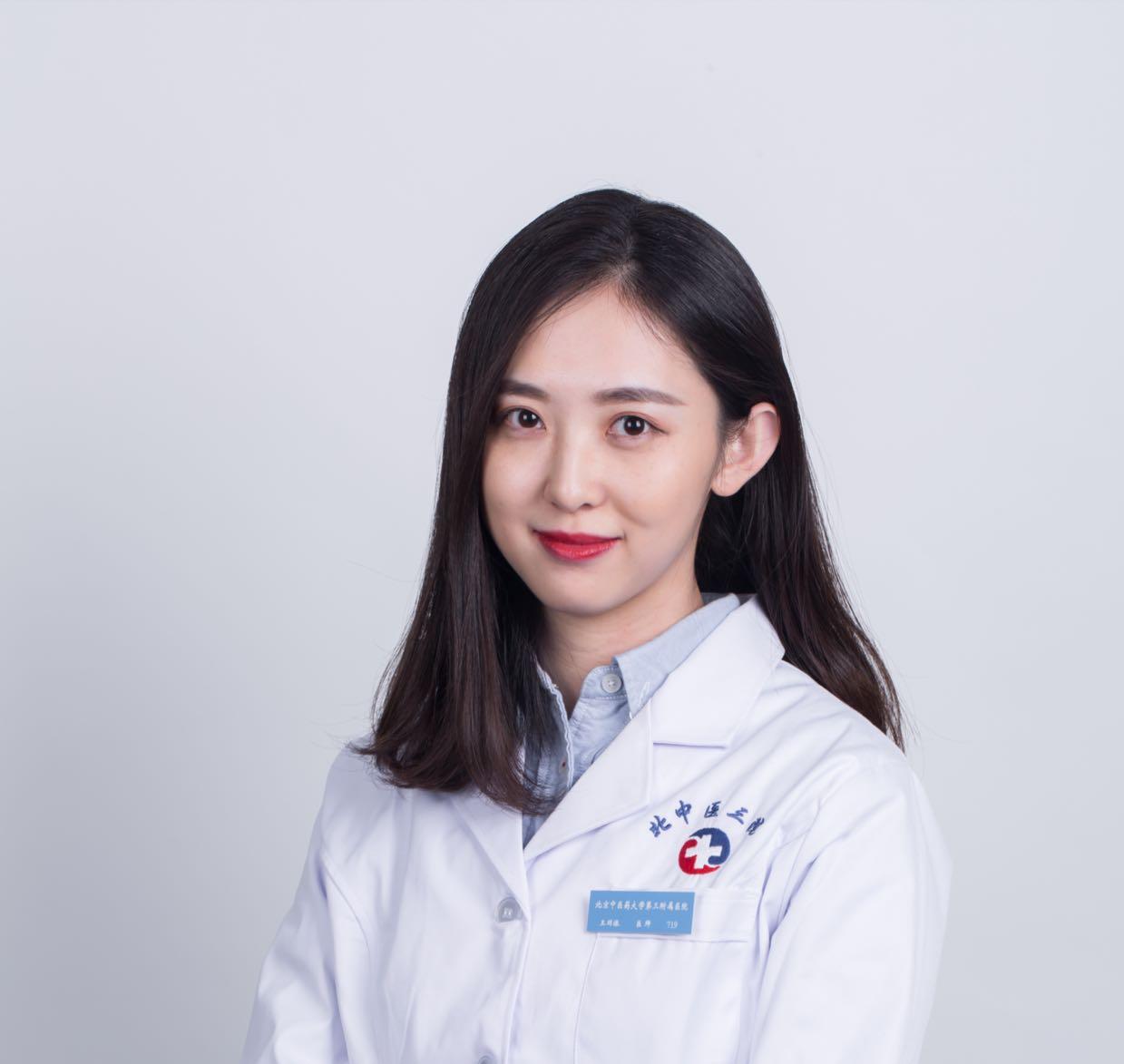 王羽侬医师